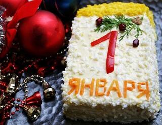рецепт новогоднего салата - календарь